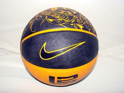Piłka do koszykówki Nike