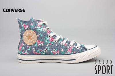 Converse Trampki All Star (39) w kwiaty  537112