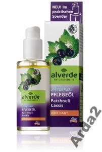 Alverde olejek do ciała paczula-czarna porzeczka.