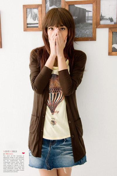 Brązowy sweterek Japan Style