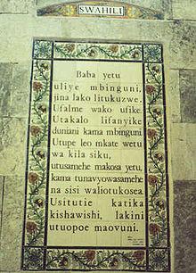 Kurs języka Swahili :)