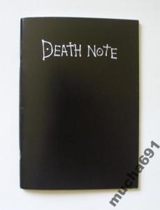 Notatnik w linie Death Note