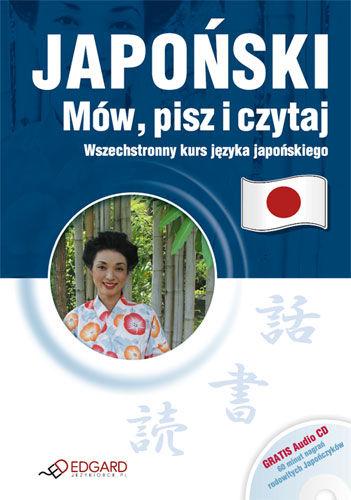 Japoński - mów, pisz i czytaj - Ewa Krassowska-Mackiewicz