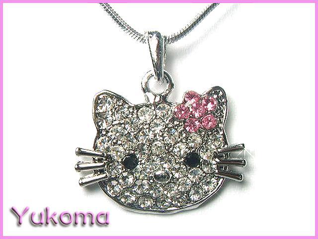 Naszyjnik Hello Kitty