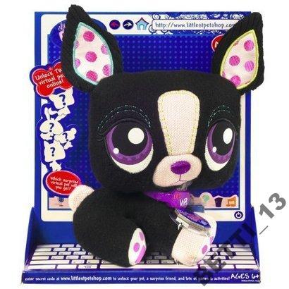 Littlest Pet Shop - Pluszowa figurka VIP - Piesek