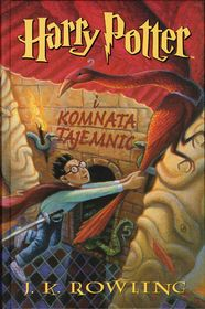 Harry Potter i Komnata Tajemnic. Tom 2