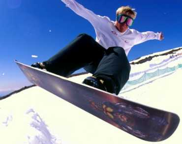 Mieć deskę snowboardową