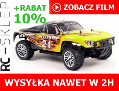 RTR RALLY MONSTER 1:16 SHORT COURSE 4x4 +RABAT!