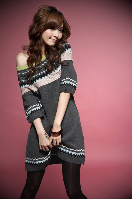 Śliczny sweterek Japan Style
