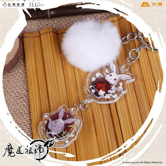 Mo Dao Zu Shi Aimon Exclusive Official Goods Rabbit Acrylic Charms