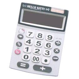 Kalkulator z hello ktty