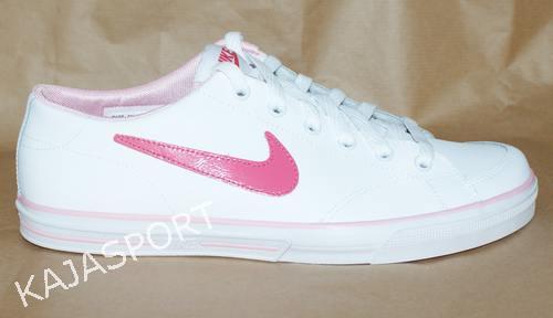Adidasy Nike .