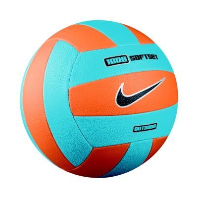 Kolorowa piłka do siatkówki. ; D