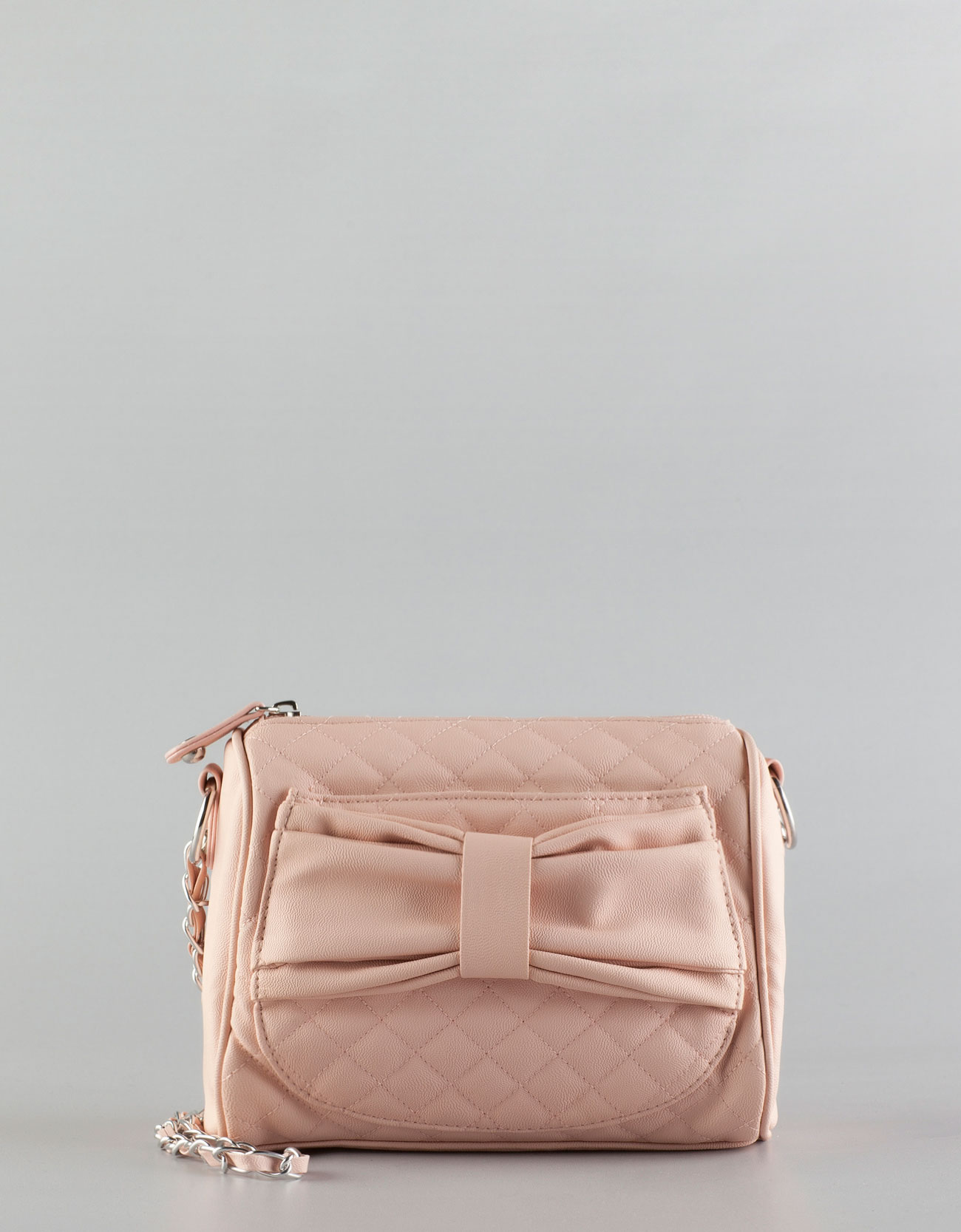 kremowa torebka Bershka
