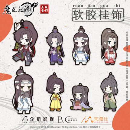 Mo Dao Zu Shi Nan Man She Official Goods Rubber Straps