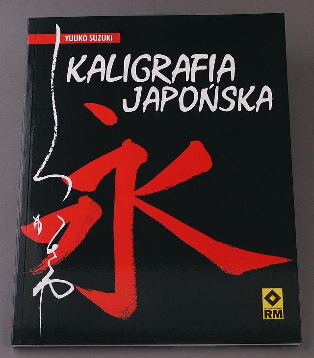 Kaligrafia japońska - Yuuko Suzuki