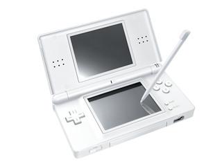 Nintendo ds białe
