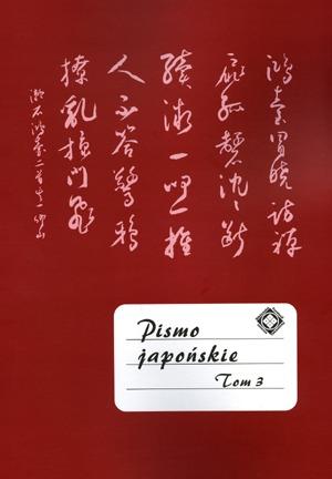 Pismo japońskie (Tom 1, 2 i 3) - Starecka Katarzyna