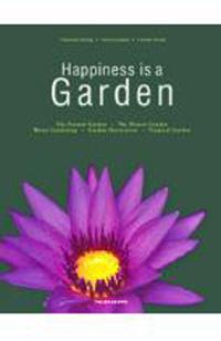 HAPPINESS IS A GARDEN   Charlotte Seeling, Carina Landau, Corinne Korda, Feierabend