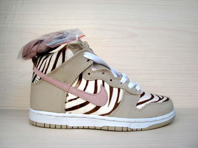 Nike Dunk Zebra r. 40 NOWE JEDYNE (675723474) - Aukcje internetowe Allegro