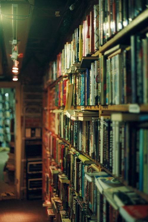 Posiadać 200 książek