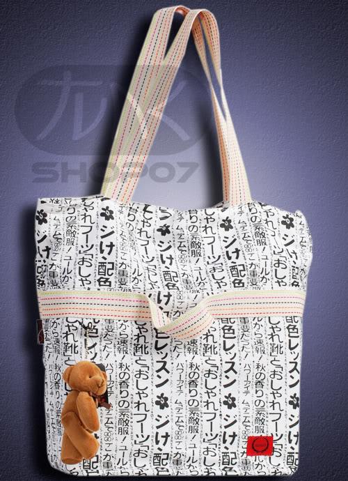 Biała torebka z hiraganą, katakaną i kanji ;)