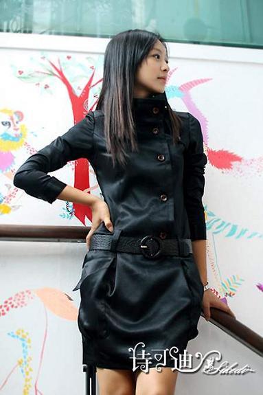 Elegancki płaszczyk Japan Style