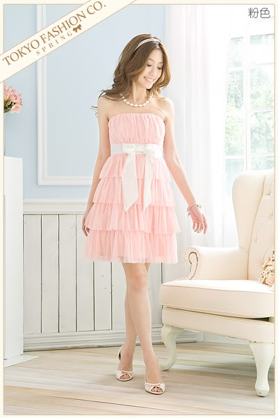 sukienka Japan Style różowa