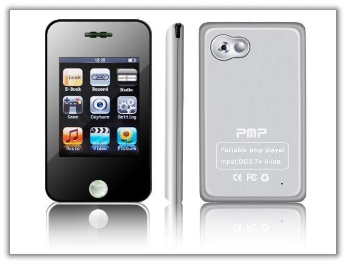 MP5 ,,,8GB