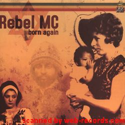 Rebel MC - Born Again (vinyl)