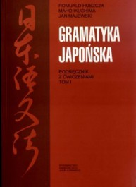 Gramatyka japońska tom1