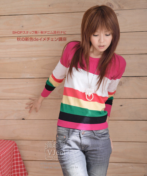 Różowy sweterek Japan style
