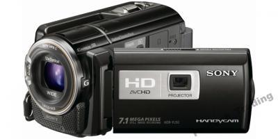 HDR-PJ50VE kamera Sony WAWA