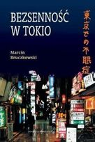 Marcin Buczkowski - Bezsenność w Tokio