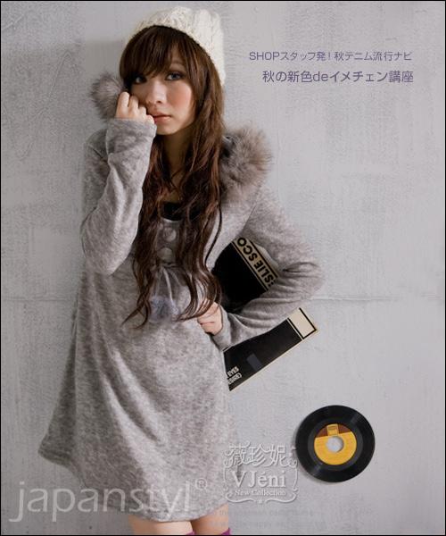 Śliczna sukienka JAPAN STYLE