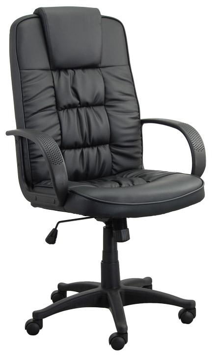 Nowy fotel do biurka
