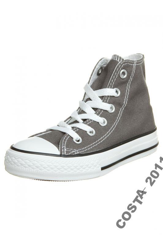szare Converse