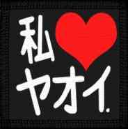 NASZYWKA manga anime kuroshitsuji yaoi japan love
