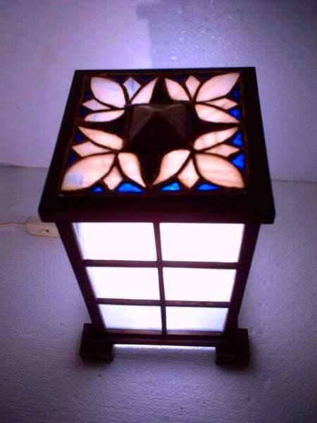 Japoński lampion