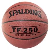 Piłka do koszykówki firmy Spalding