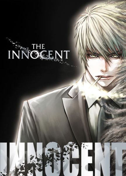 Manga-Innocent