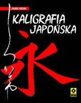Kaligrafia Japońska