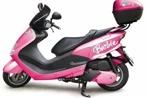 Motor różowy