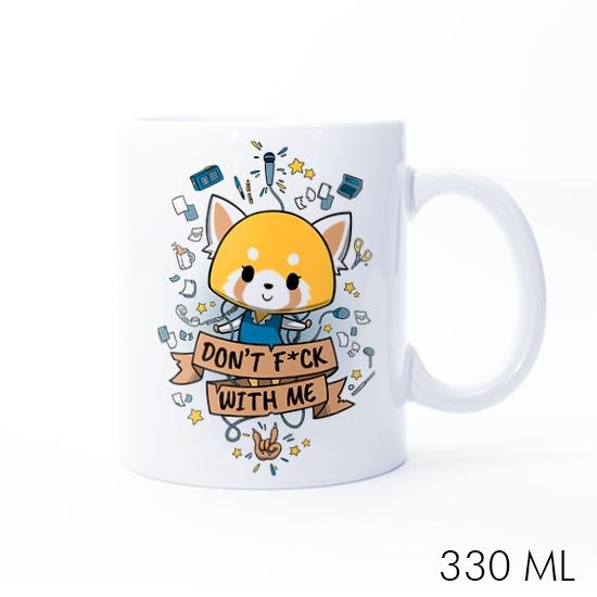 LITTLE BUT -450ml