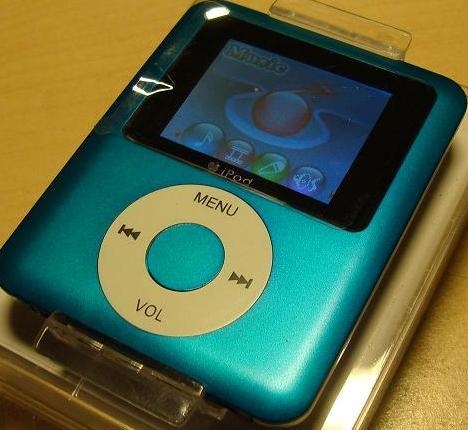 Ipod Nano.