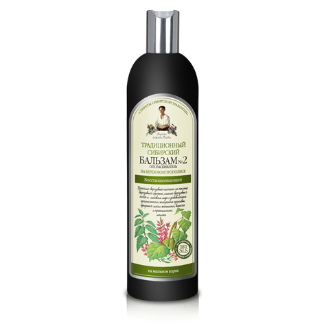 Tradycyjny Syberyjski Balsam Do Włosów Nº 2 Na Brzozowym Propolisie – Regenerujący