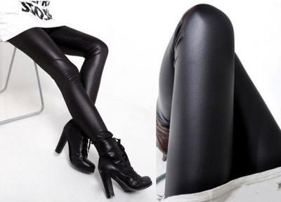Skórzane Legginsy leginsy spodnie rurki latex E9S