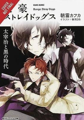 Bungo Stray Dogs, Vol. 2 (light novel) : Osamu Dazai and the Dark Era