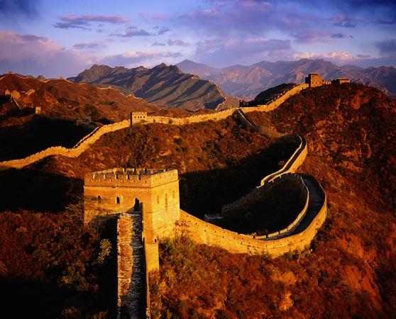 wycieczka do Chin
