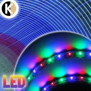 Taśmy LED Kwazar Lampy